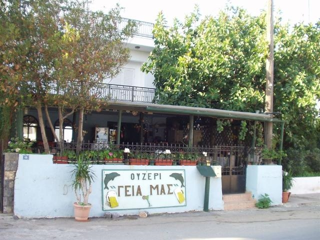 Traditional Cretan restaurant for sale